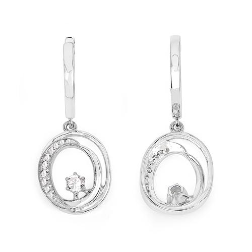 0.37 Carat Genuine White Diamond 14K White Gold Earrings (E-F-G Color, SI Clarity)